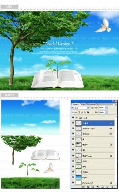 책 새싹02(실용적인 디자인)
