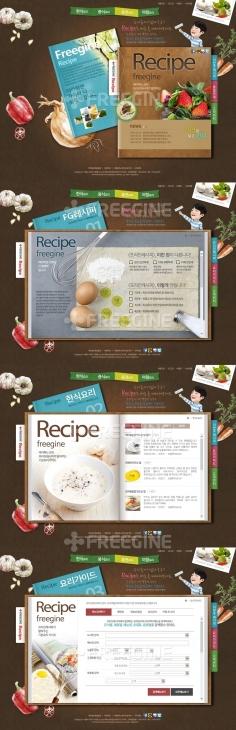 [B031] 식품 웹템플릿010